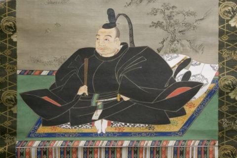 徳川家康の肖像画 嵯峨釈迦堂蔵
