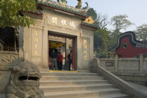 媽閣廟 世界遺産