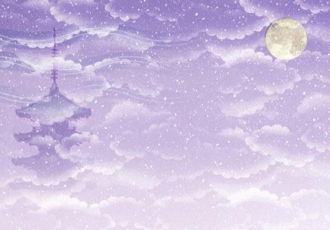 京都と月のイメージ
