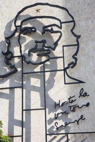 チェ・ゲバラの壁画