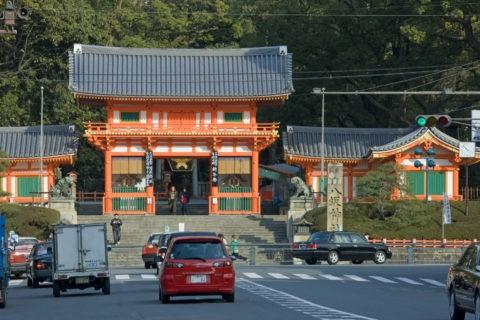 四条通と八坂神社