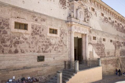 アロンディガ 要塞