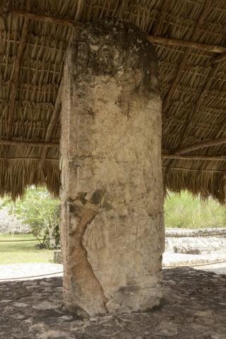 エクバラム遺跡 石碑