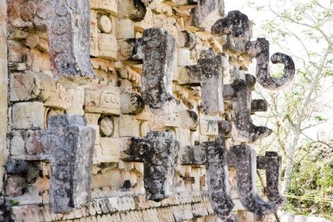 カバー遺跡 仮面の宮殿