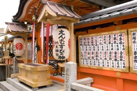 清水寺 地主神社 世界遺産