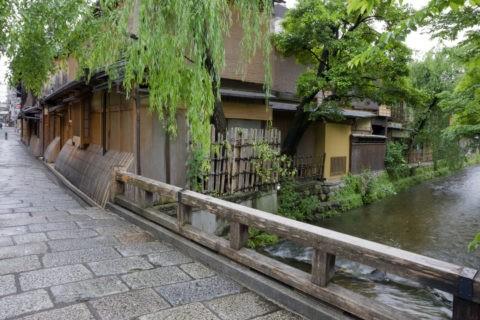 祇園 巽橋と白川