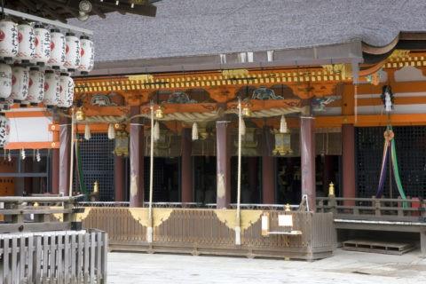 八坂神社 拝殿