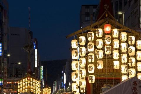 祇園祭の宵山 函谷鉾 月鉾 長刀鉾