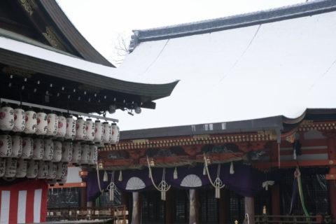 八坂神社 雪景色