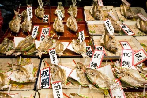 年末の錦市場 祝鯛