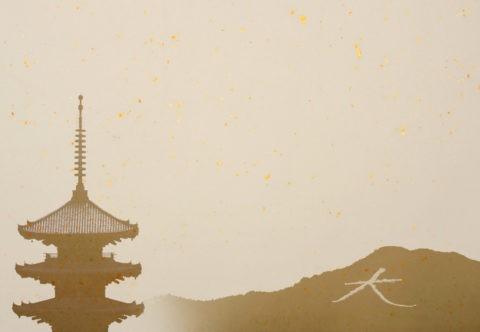 五重塔のある京都イメージ 大文字 CG