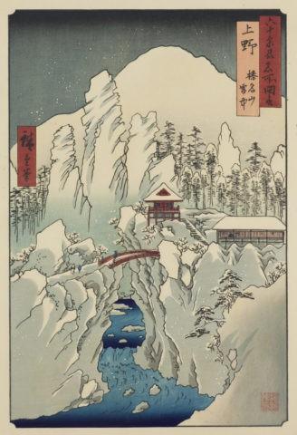 六十余州名所図会 上野 榛名山 雪中