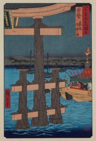 六十余州名所図会 安藝 巌島 祭礼之図