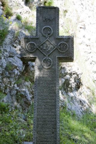 ドラキュラ封印の十字架