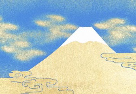 富士山 青バック
