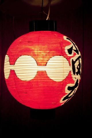 祇園の提灯