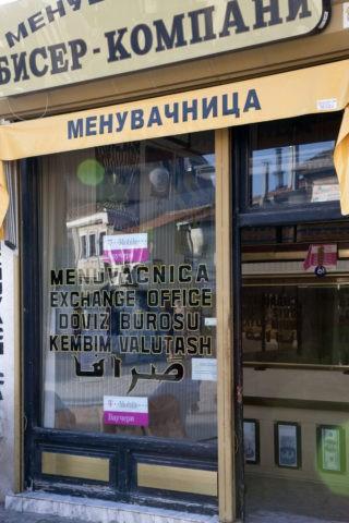 両替所の多言語表示