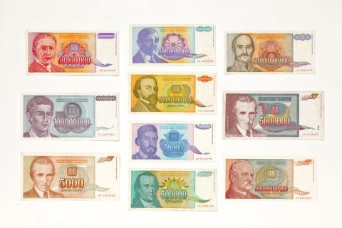 旧ユーゴスラビアのお札