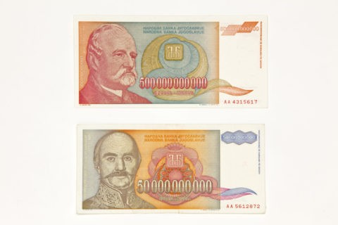 旧ユーゴスラビアのお札 500億ディナール札と5000億ディナール札