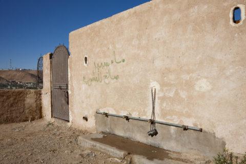 ムザブの谷 メリカ 給水場 世界遺産