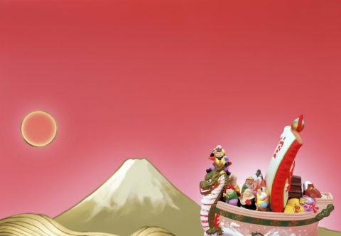 宝船と富士山と日の出