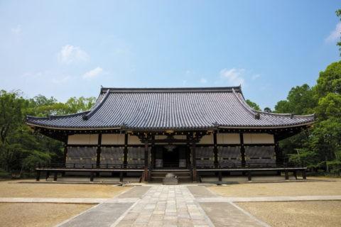 仁和寺 金堂 世界遺産