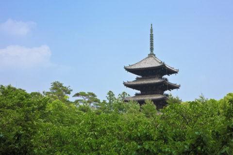 仁和寺 五重塔 世界遺産
