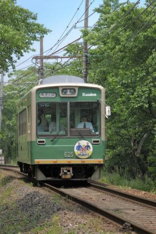 京福電鉄 北野線