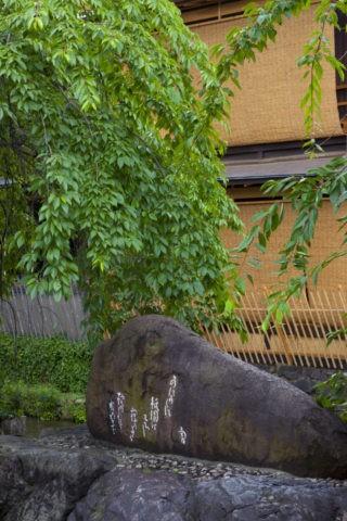 吉井勇の歌碑