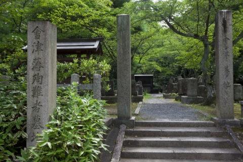 金戒光明寺 会津藩士の墓