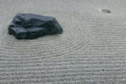 南禅寺 石庭の石組み