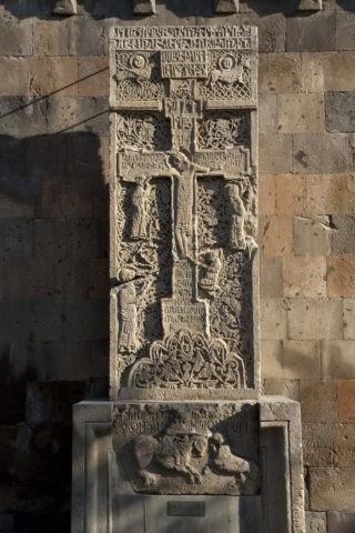 エチミアジン大聖堂 ハチュカル w