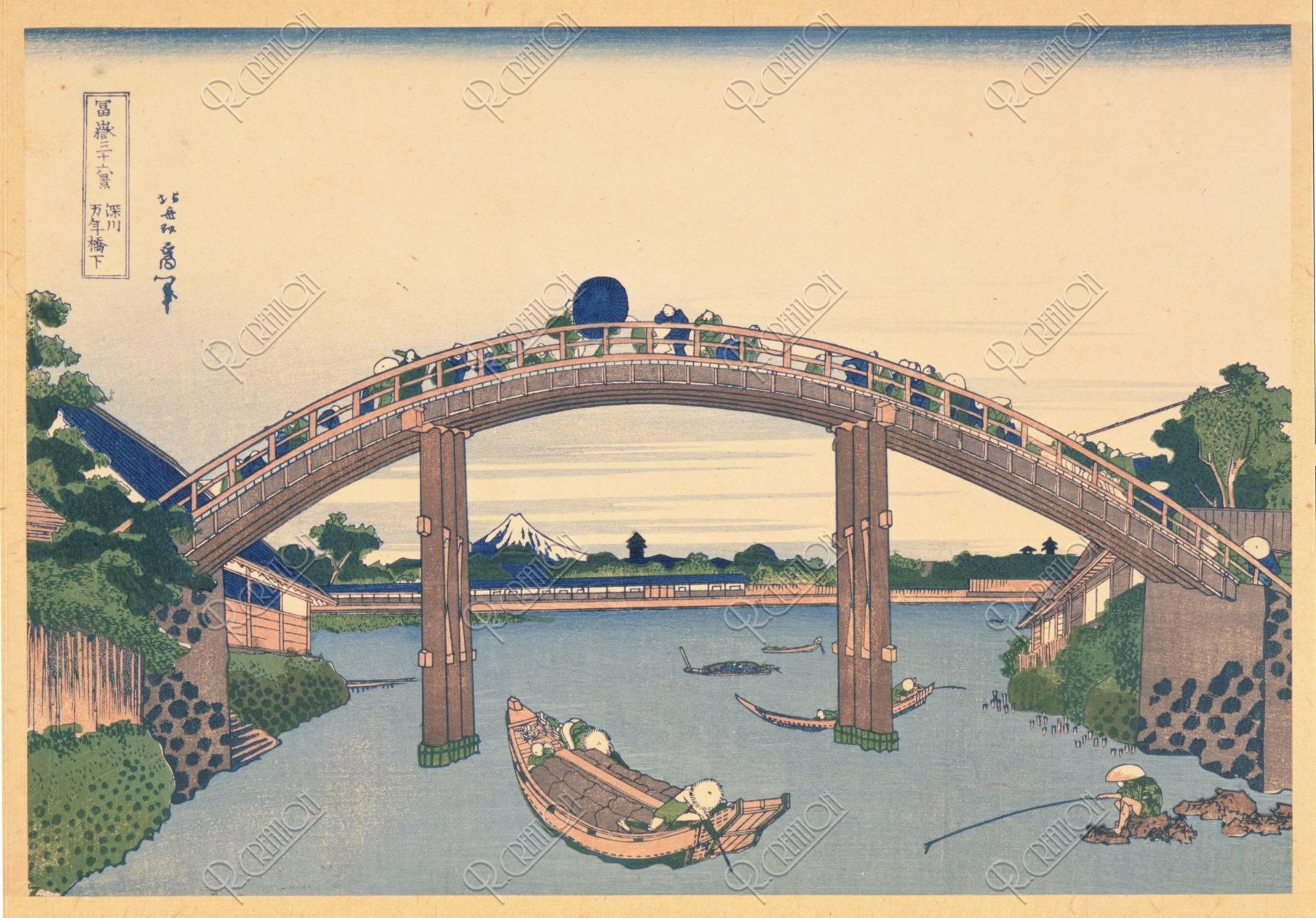 富嶽三十六景 深川 万年橋下