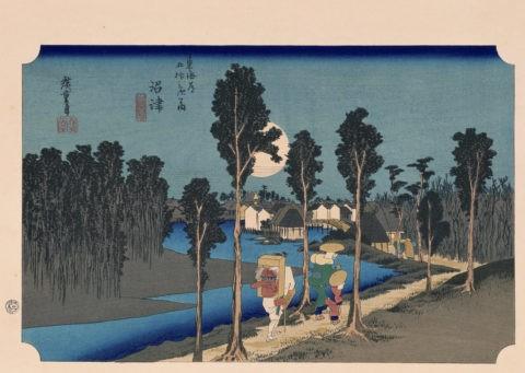 東海道五拾三次 沼津