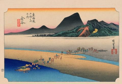 東海道五拾三次 金谷