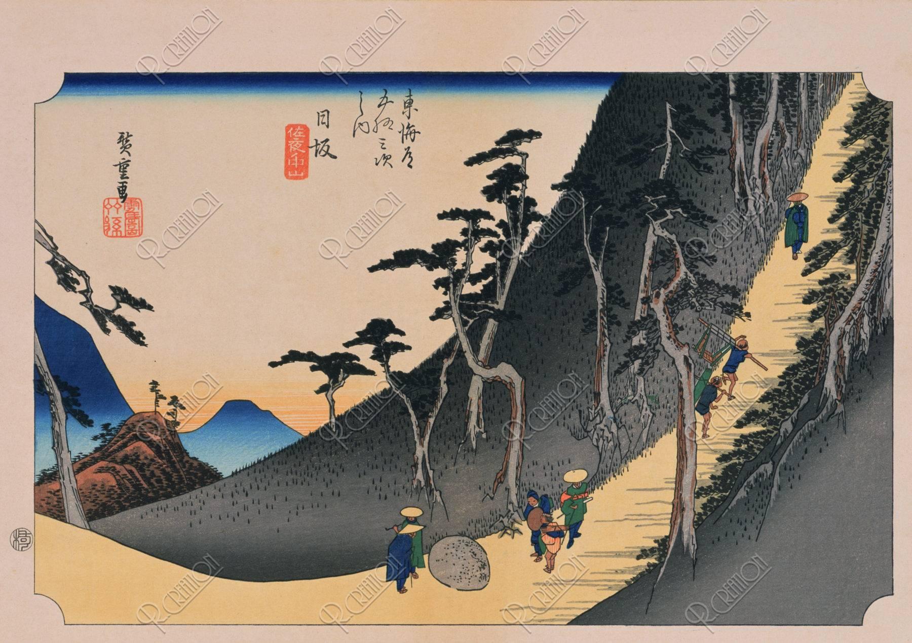 東海道五拾三次 日坂