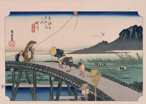 東海道五拾三次 掛川
