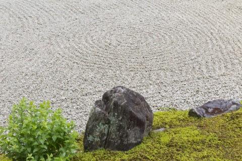 光明院 砂紋