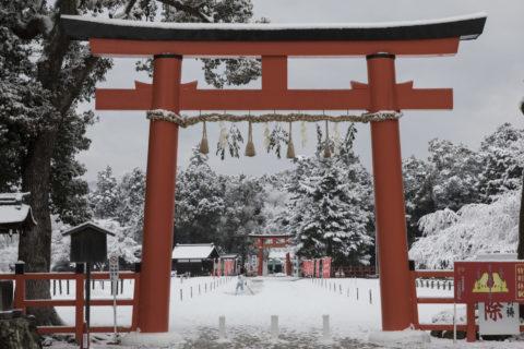 上賀茂神社 雪