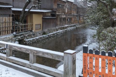 巽橋と祇園白川