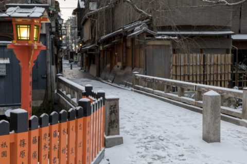 雪の巽橋と祇園白川付近