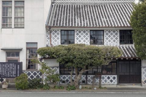 近藤平三郎生家