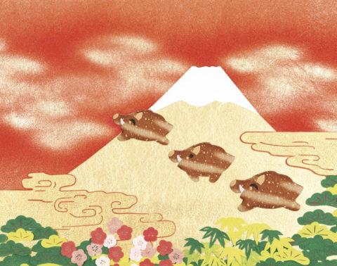 正月 猪と富士山(CG合成)