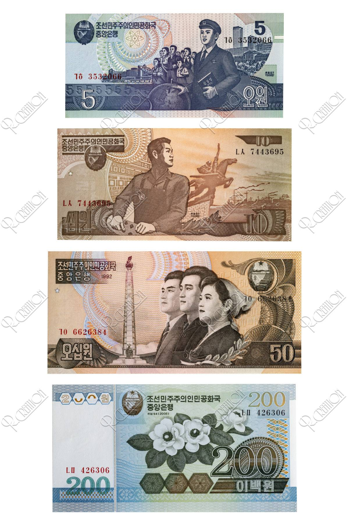 北朝鮮の紙幣