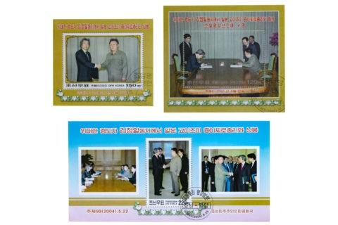 北朝鮮の切手