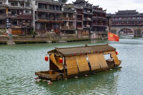 鳳凰古城 観光船