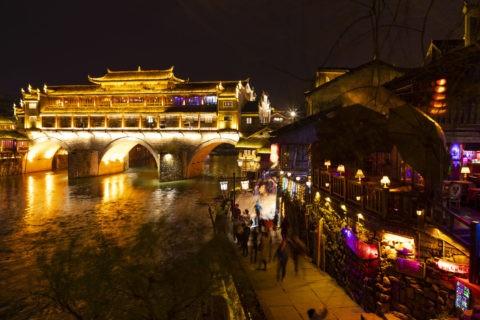 鳳凰古城 虹橋の夜景