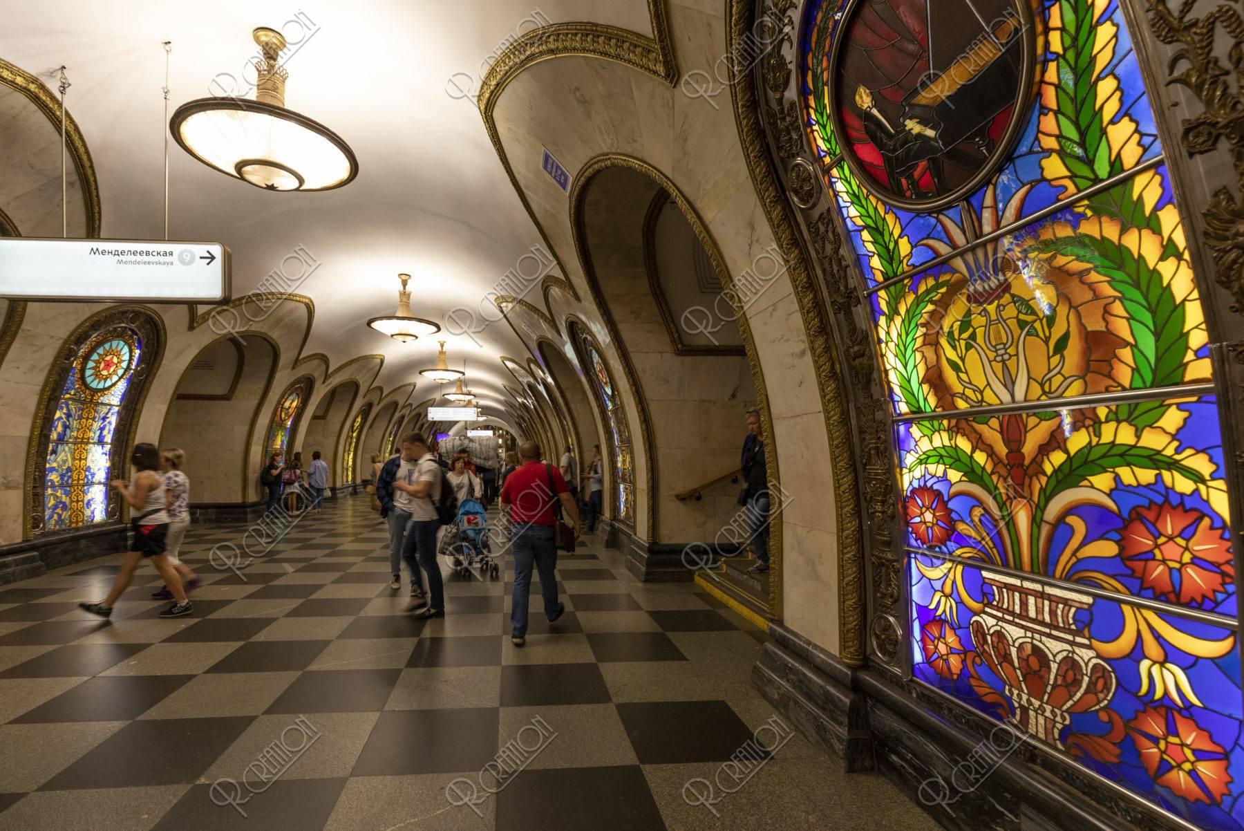 モスクワ地下鉄駅
