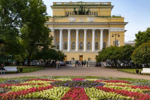 アレクサンドリンスキー劇場