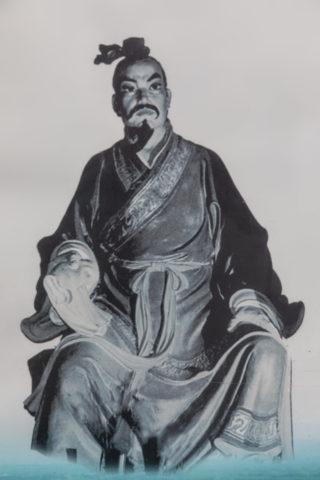都江堰発案者 李冰の肖像画